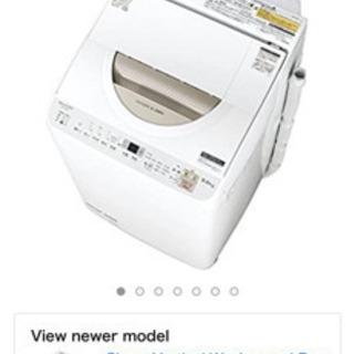 【東京23区運送可】Panasonic 乾燥機付き洗濯機