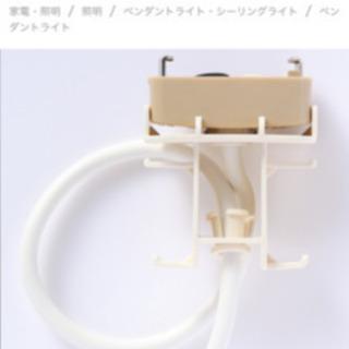 【至急】無印良品 ペンダントライト - 家具