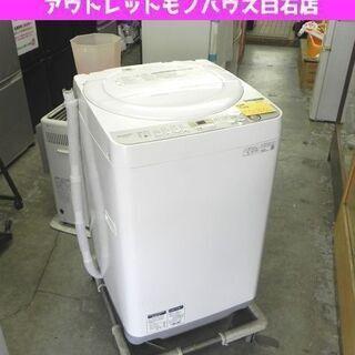 洗濯機 7.0㎏ 2019年製 SHARP ES-GE7C 幅5...