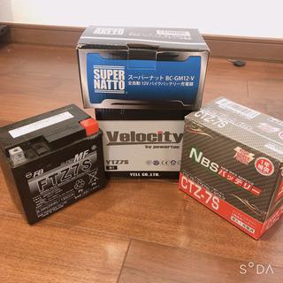 11月中旬〜取引★バイクバッテリー 充電器 各種 まとめ売り