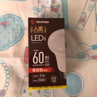 新品未使用 アイリスオーヤマ人感センサー付き電球