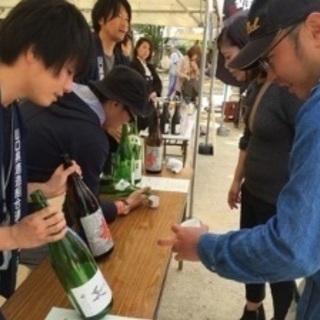 明日の湯田温泉酒まつり