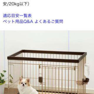 リッチェル 木製ペットケージ90-60 − 京都府
