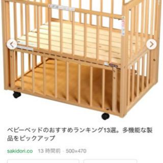 赤ちゃんベット売ります