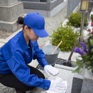 お客様に代わって大切なお墓のお掃除とお掃除をさせていただく神戸市...