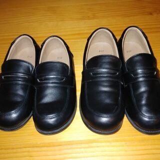 子供靴 21cmと23cmのセット