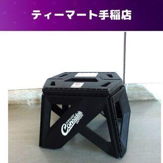 新品 踏み台 ステップ台 小 スツール 椅子 脚立 北海道…