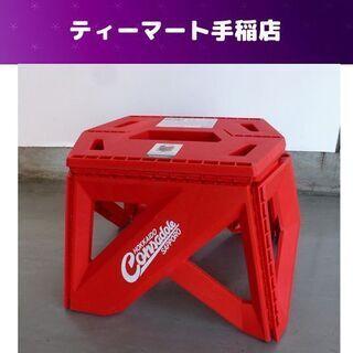新品 踏み台 ステップ台 小 スツール 椅子 脚立 北海道コンサ...