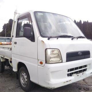 鹿児島発☆格安☆サンバートラック4WD!!