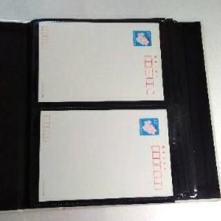 アルバム カードケース はがきサイズ − 東京都