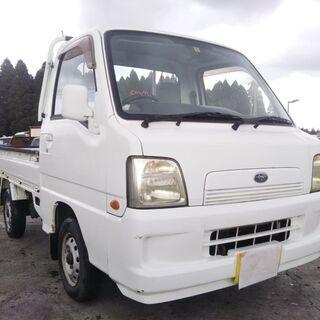 鹿児島発☆格安☆サンバートラック4WD!