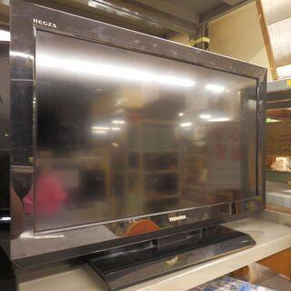 液晶テレビ 26インチ 東芝 26B3 2012年製