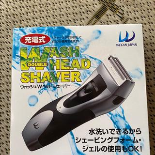 【ネット決済】充電式Wヘッドシェーバー【中古未使用品】