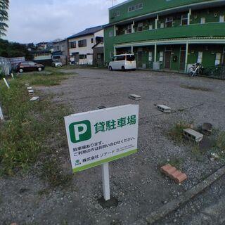 便利な並榎町駐車場です♪17号にも市内にも出やすいエリアでとっ...