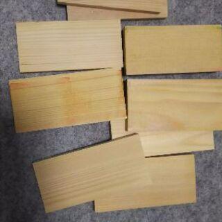 カマボコ板 ラップの芯 木箱 まな板 各 数量ふえました。