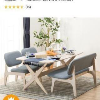 ニトリのダイニングテーブルセット