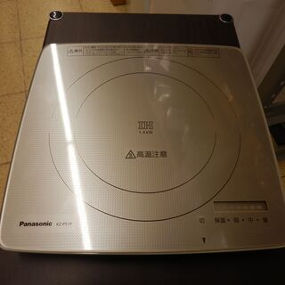 IH調理器 Panasonic KZ-PS1P 2010年製