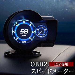OBD2 マルチメーター (Smart Gauge)