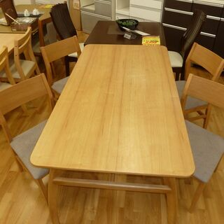 ダイニングテーブル5点セット☆ダイニングテーブル+椅子4脚☆幅1...