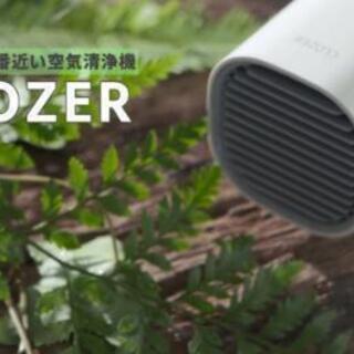 【ネット決済・配送可】CLOZER小型空気清浄機 1台3役 サー...