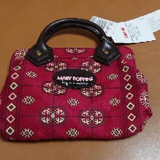 新品、手提げバッグ、メリーポピンズ