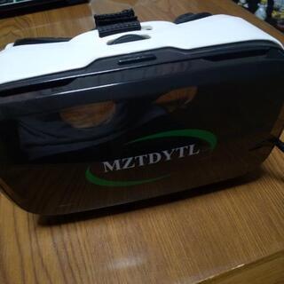 VRヘッドカバー