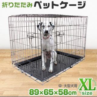 ペット ゲージ 犬