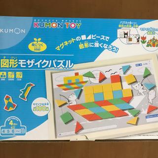 図形モザイクパズル KUMON 美品