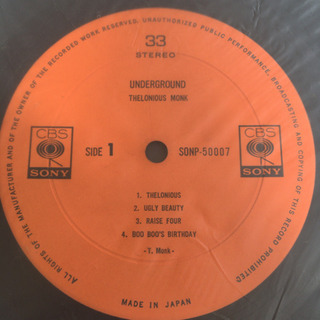 Thelonious Monk - Underground LP レコード - 本/CD/DVD