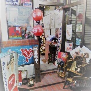 今月いっぱい20時まで営業してます 昭和レトロ雑貨・古道具屋さん...