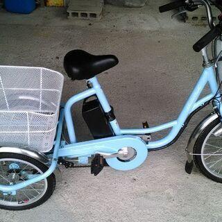 電動アシスト三輪自転車 未使用