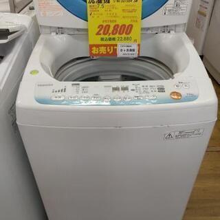 ⭐ジモティー限定特別価格⭐J031★6ヶ月保証★7.5K洗…