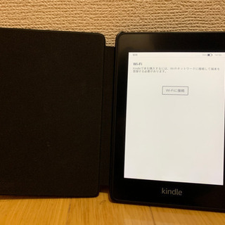 Kindle Paperwhite ブラック【元値 21,500...