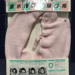 新品未使用【トイレカバー】¥90