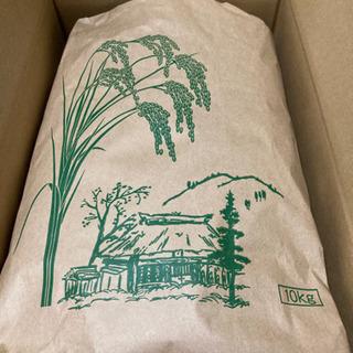 令和元年度産 大玉村産コシヒカリ玄米10kg