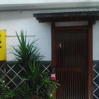 久留米市でお店開業考えてるかた。
