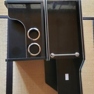 グランドプロフィア専用コンソールボックス