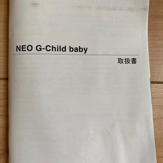 新品 安全シート − 東京都