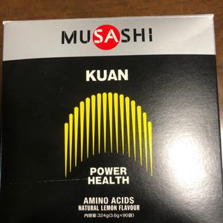 MUSASHI KUAN-THE CREATIVE