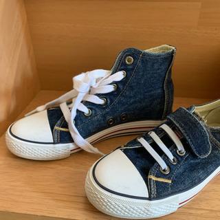 EDWIN 靴 - 岐阜市