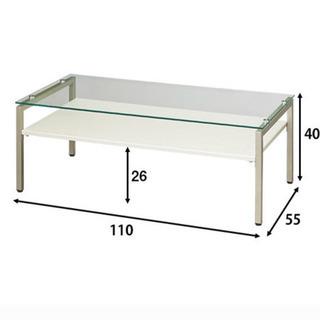 ●取引決定●ガラステーブル ニトリ 美品 - 文京区