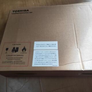 Toshiba dynabook Satellite