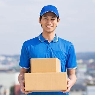 【週払いOK】勤務地は犬山|軽貨物ドライバースタッフ募集 《月収...