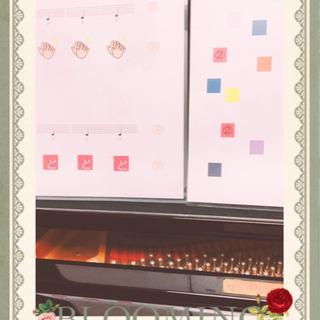 知育音楽+αピアノ教室|発達障害児さんのためのピアノコース