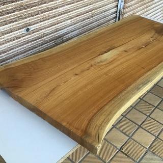 ケヤキテーブル天板 一枚板 無垢材 銘木
