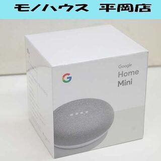 新品未開封 Google Home mini スマートスピ…