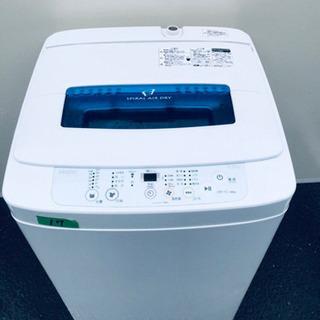 ①✨高年式✨17番 Haier✨全自動電気洗濯機✨JW-K…