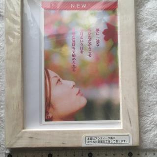 【アンティーク風】写真立て+ポストカード