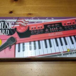 プレイミュージックキーボード