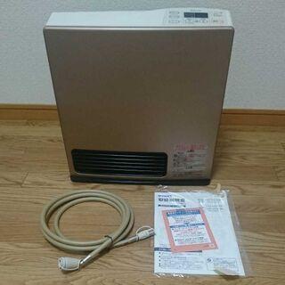 大阪ガス ガスファンヒーター 140-9453